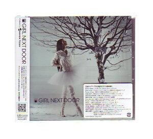 未開封新品 CD「ガールネクストドア/ GIRL NEXT DOOR 」