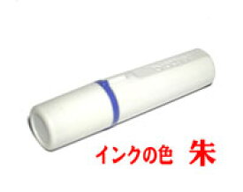 【定型・定型外送料無料】ブラザーネーム6【朱】訂正印 【別注品】
