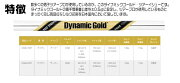 ブリヂストン_TOUR_B_JGR_HF2_レフティ_アイアン_BRIDGESTONE_TOUR_B_JGR_HF2_Lefty_IRON_Dynamic_Gold_TOUR_ISSUE