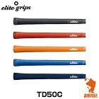 elite_grips_エリートグリップ_TD50C_ツアードミネーター_グリップエンド一体型_全9色_[バックライン有/無]