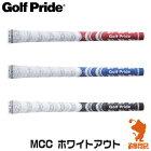 Golf_Pride_ゴルフプライド_マルチコンパウンドMCC_ホワイトアウト_WMCC_M60X/M60R_ゴルフグリップ_全3色_[バックライン有/無]