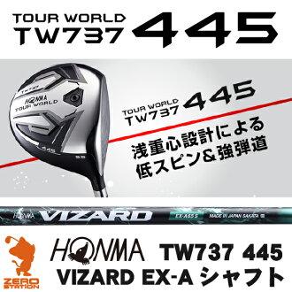 本间高尔夫高尔夫游世界 TW737 445 司机十一前 A 碳轴高尔夫俱乐部