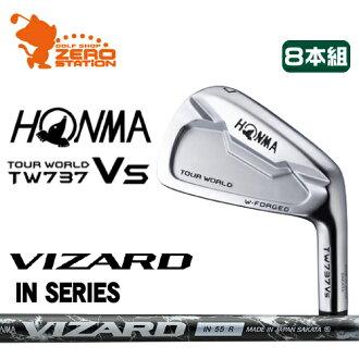 本间高尔夫高尔夫游世界 TW737Vs 铁高尔夫游世界 TW737Vs 铁八双向导十一中碳轴制造商自定义日本常规产品