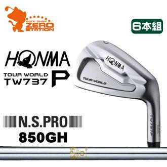 本间高尔夫高尔夫游世界 TW737P 铁高尔夫游世界 TW737P 铁 6 双 NSPRO 850GH 钢轴自定义制造商日本真正