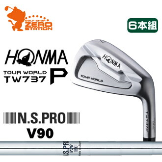 HONMA GOLF TOUR WORLD TW737P IRON SET of 6 clubs NSPRO V90 manufacturer custom-order Japan model