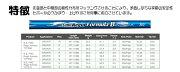 ドゥーカス_DCD711_WINGED-D_ドライバー_DOCUS_DCD711_WINGED-D_DRIVER_NSPRO_Regio_Formula_B