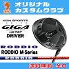 离子运动 GIGA HS797 驱动程序 EONSPORTS GIGA HS797 驱动程序 roddio RODDIO m 系列碳轴原自定义