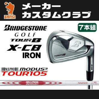 Bridgestone TOUR B X-CB iron BRIDGESTONE TOUR B X-CB IRON SET of 7 clubs NSPRO MODUS3 TOUR105 manufacturer custom-order Japan model