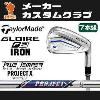 泰勒 glores F 2017 日本真正的铁泰勒作出 GLOIRE F 2017 铁 7 本书设置真实的脾气项目 X 项目 X 钢轴制造商自定义