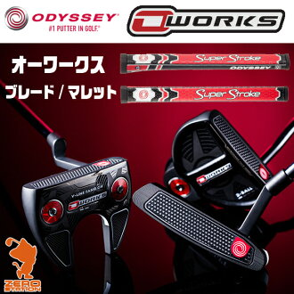 ODYSSEY O-WORKS blade type / mallet type 2017 model Japan specifications