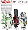 HONMA GOLF CB-1711 men caddie bag 9 type 2017 model for 47 inches