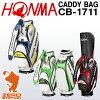 HONMA本间高尔夫球CB-1711人高尔夫球场服务员包9型47英寸对应2017年型号