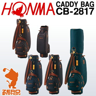 HONMA GOLF CB-2817 men caddie bag 9 type 2017 model for 47 inches