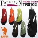 FOURTEEN フォーティーン TR0102 メンズ トラベルカバー 9型 47インチ対応 2016年モデル