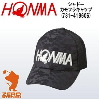 HONMA本间高尔夫球731-419606影子伪装盖子人帽子聚酯人造丝筛分粒度率: 聚酯2017年型号