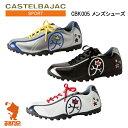 CASTELBAJAC カステルバジャック CBK005 メンズ ゴルフシューズ 合成皮革 2016年モデル