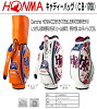 HONMA Honma Golf CB-1708 men caddie bag 9 type 2017 model for 47 inches