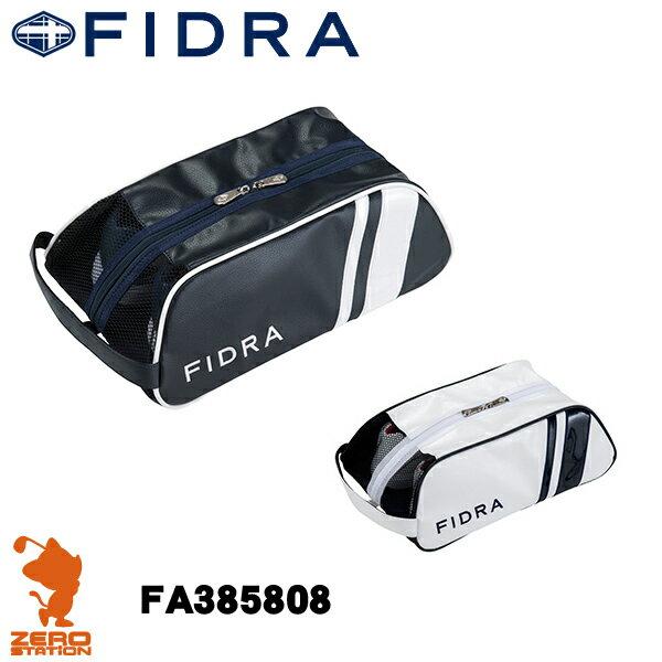 《あす楽》FIDRA フィドラ FA385808 シューズケース [17春夏]