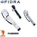 《あす楽》FIDRA フィドラ FA385955 クラブケース 47インチ対応 [17春夏]