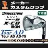 BRIDGESTONE GOLF TOUR B X-CB IRON SET of 7 clubs Tour AD 75 graphite shaft maker custom Japanese model