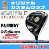 masutazuasutorotsua F鈦球道木材MASTERS ASTRO TOUR F TITANIUM FAIRWAYWOOD Speeder EVOLUTION碳軸原始物特別定做
