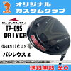 KAMUI GOLF JAPAN TP-09S DRIVER Basileus Z graphite shaft Special custom assembled at our shop