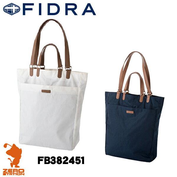 《あす楽》FIDRA フィドラ FB382451 トートバッグ クラシックシリーズ ポリエステル 合成皮革 [17秋冬]