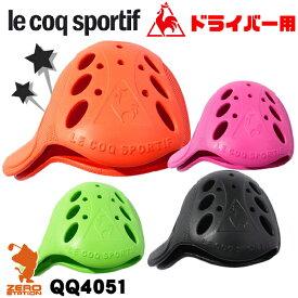 《あす楽》le coq ルコック QQ4051 i-cover アイカバー ヘッドカバー ドライバー用 EVA素材 460cm3対応