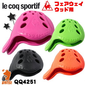 《あす楽》le coq ルコック QQ4251 i-cover アイカバー ヘッドカバー フェアウェイウッド用 EVA素材 200cm3対応