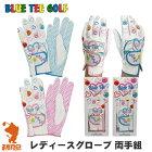 BLUE_TEE_GOLF_ブルーティーゴルフ_BTG-GL001_ゴルフグローブ_両手組_全天候型_ストレッチ機能_[女性用_両手]