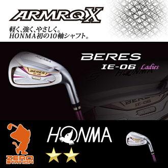 本间高尔夫球2018年贝莱斯IE-06 2S女士铁杆HONMA BERES IE-06 2S Ladies IRON 7部组ARMRQ X amakkukabonshafuto