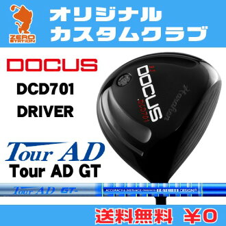Doe refuse DCD701 driver DOCUS DCD701 DRIVER TourAD GT carbon shaft original custom