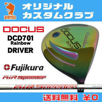 Doe refuse DCD701 Rainbow driver DOCUS DCD701 Rainbow DRIVER AIR Speeder carbon shaft original custom