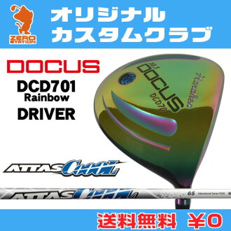 Doe refuse DCD701 Rainbow driver DOCUS DCD701 Rainbow DRIVER ATTAS CoooL carbon shaft original custom