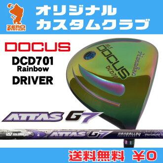 Doe refuse DCD701 Rainbow driver DOCUS DCD701 Rainbow DRIVER ATTAS G7 carbon shaft original custom