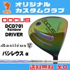 Doe refuse DCD701 Rainbow driver DOCUS DCD701 Rainbow DRIVER Basileusα carbon shaft original custom