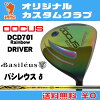 Doe refuse DCD701 Rainbow driver DOCUS DCD701 Rainbow DRIVER Basileusδ carbon shaft original custom