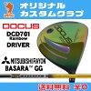 Doe refuse DCD701 Rainbow driver DOCUS DCD701 Rainbow DRIVER BASSARA GG carbon shaft original custom