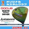 dukasu DCD701 Rainbow司机DOCUS DCD701 Rainbow DRIVER Diamana BF碳轴原始物特别定做