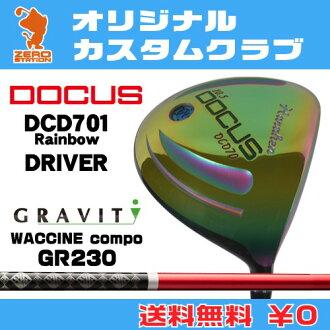 Doe refuse DCD701 Rainbow driver DOCUS DCD701 Rainbow DRIVER WACCINE compo GR230 carbon shaft original custom
