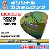 dukasu DCD701 Rainbow司机DOCUS DCD701 Rainbow DRIVER NSPRO Regio Formula MB碳轴原始物特别定做