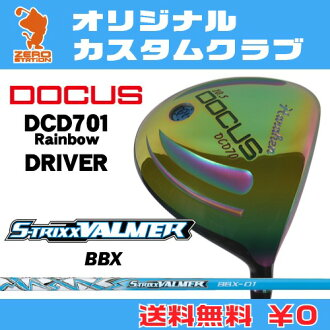 두카스 DCD701 Rainbow 드라이버 DOCUS DCD701 Rainbow DRIVER VALMER BBX 카본 샤프트 오리지날 커스텀