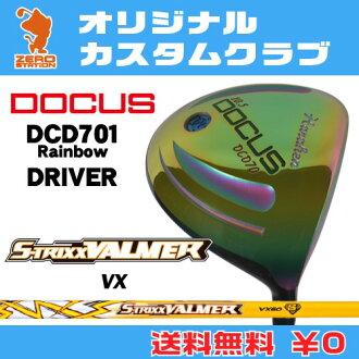 dukasu DCD701 Rainbow司机DOCUS DCD701 Rainbow DRIVER VALMER VX碳轴原始物特别定做
