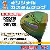 Doe refuse DCD701 Rainbow driver DOCUS DCD701 Rainbow DRIVER VALMER VX TOUR MODEL carbon shaft original custom