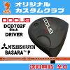 Doe refuse DCD702F Black driver DOCUS DCD702F Black DRIVER BASSARA P carbon shaft original custom