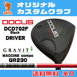 Doe refuse DCD702F Black driver DOCUS DCD702F Black DRIVER WACCINE compo GR230 carbon shaft original custom