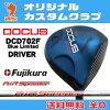 Doe refuse DCD702F Blue Limited driver DOCUS DCD702F Blue Limited DRIVER AIR Speeder carbon shaft original custom