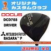 Doe refuse DCD703 driver DOCUS DCD703 DRIVER BASSARA P carbon shaft original custom