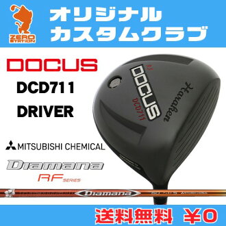 Doe refuse DCD711 driver DOCUS DCD711 DRIVER Diamana RF carbon shaft original custom