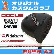 ドゥーカス_DCD711_WINGED-D_ドライバー_DOCUS_DCD711_WINGED-D_DRIVER_AIR_Speeder